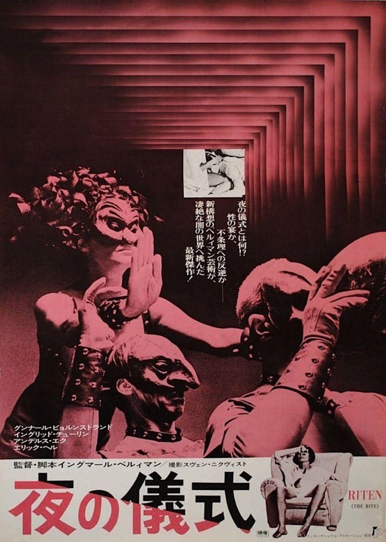 The Rite (1969 film) movie poster