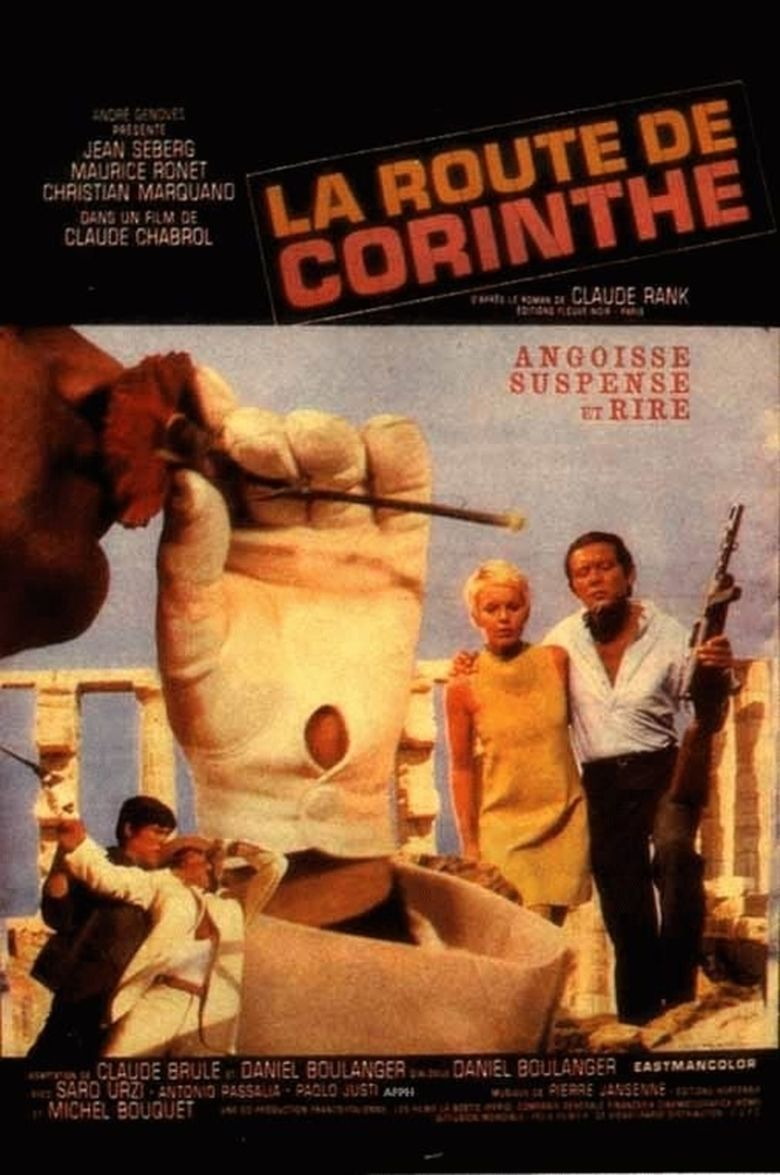 The Road to Corinthe movie poster