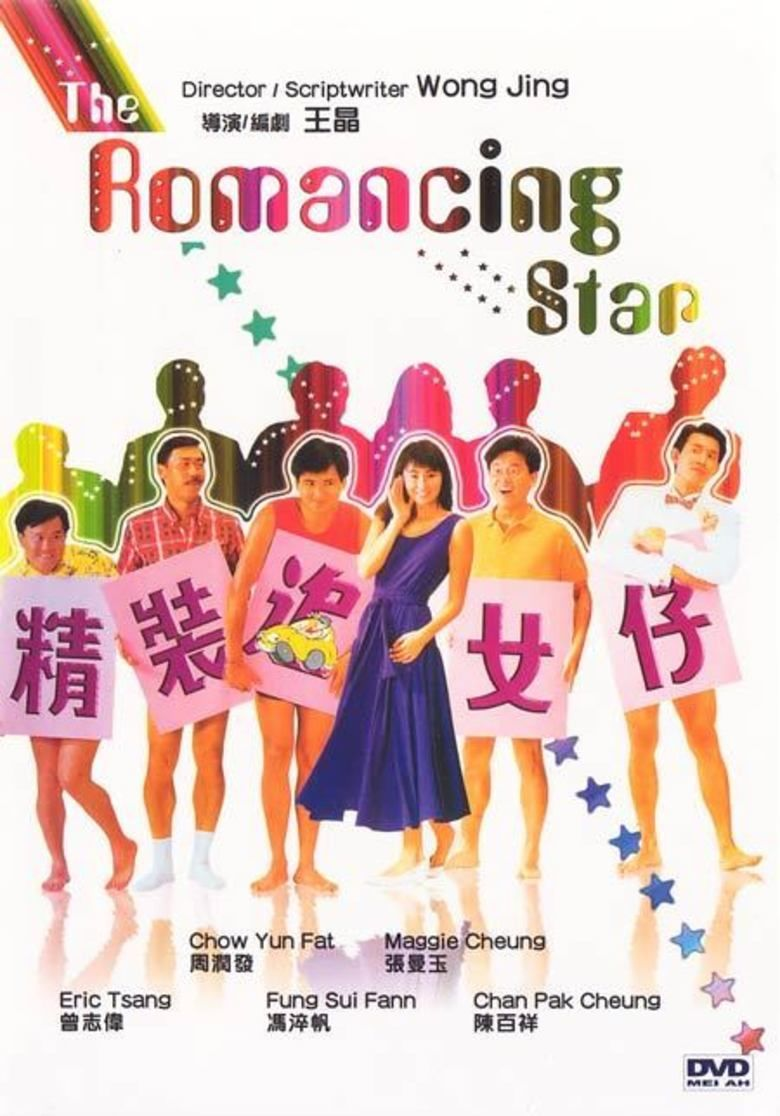 The Romancing Star movie poster