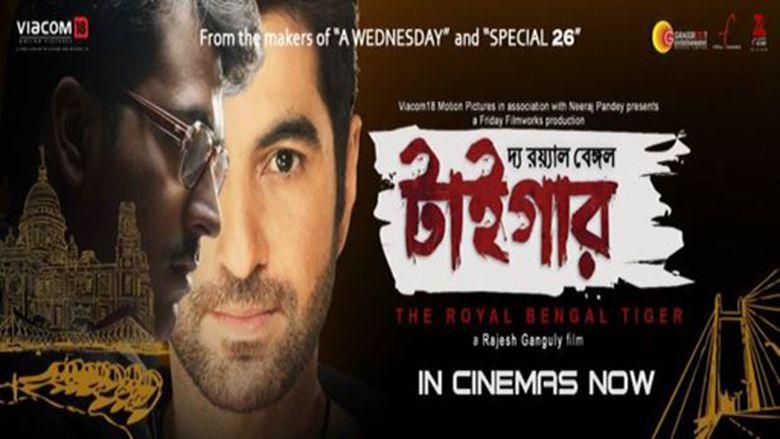 The Royal Bengal Tiger (film) movie scenes
