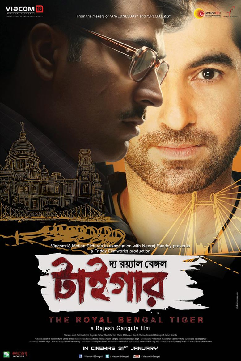 The Royal Bengal Tiger (film) movie poster