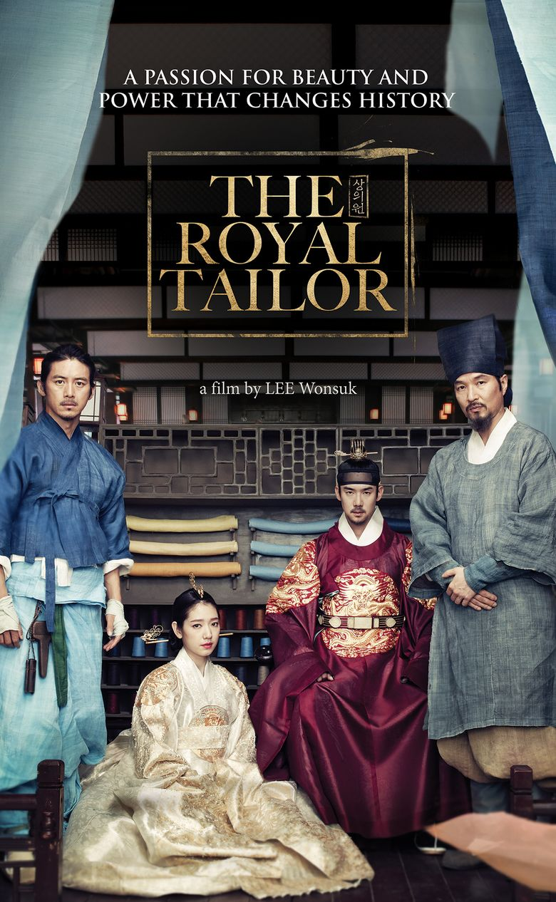 The Royal Tailor movie poster
