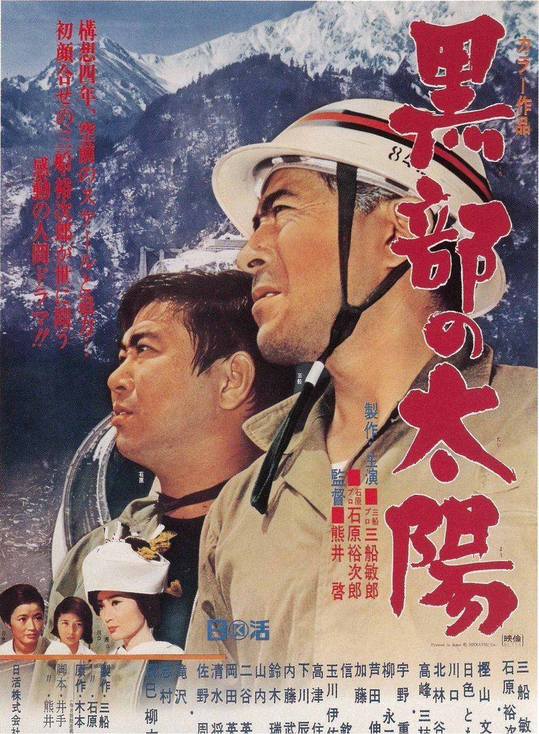 The Sands of Kurobe movie poster