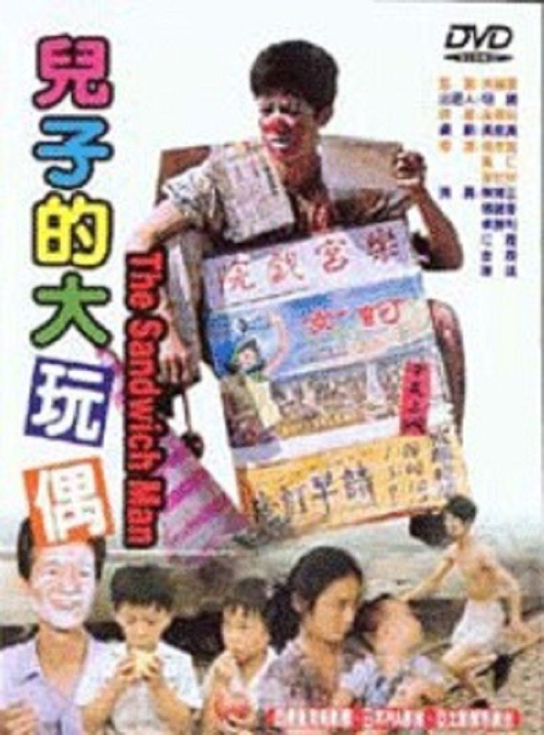 The Sandwich Man (1983 film) movie poster