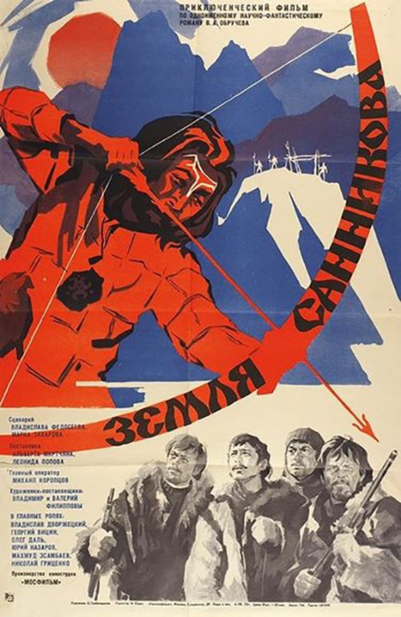 The Sannikov Land (film) movie poster
