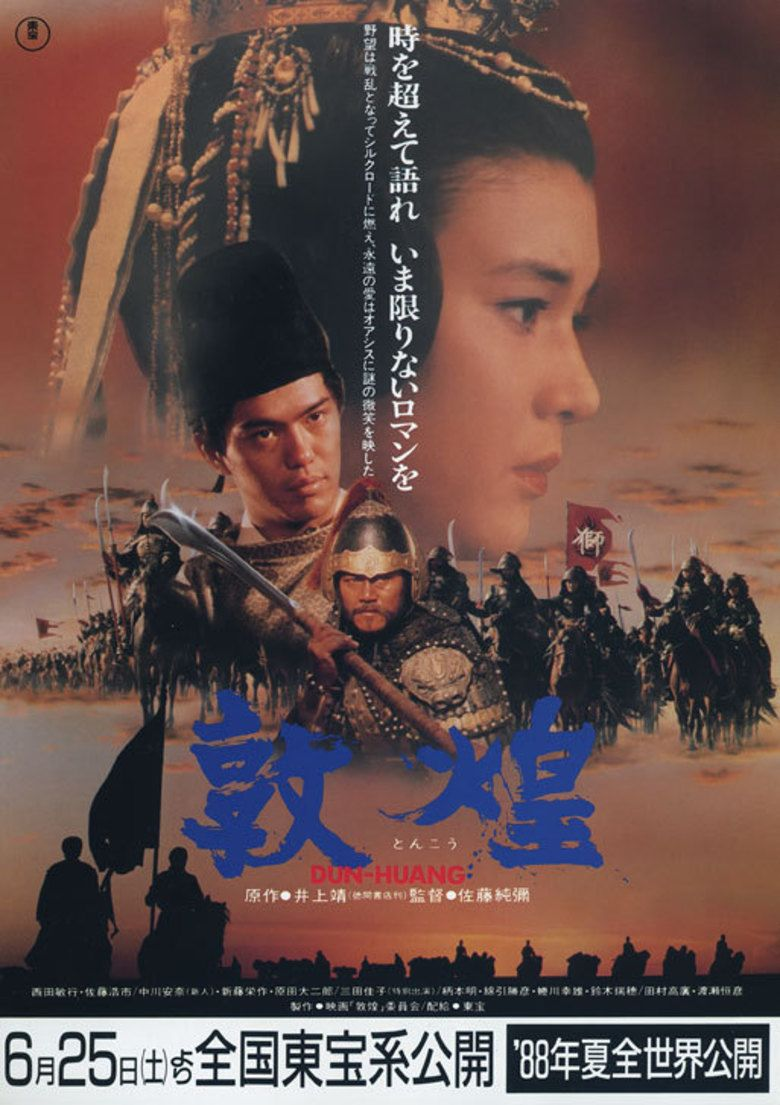 The Silk Road (film) movie poster
