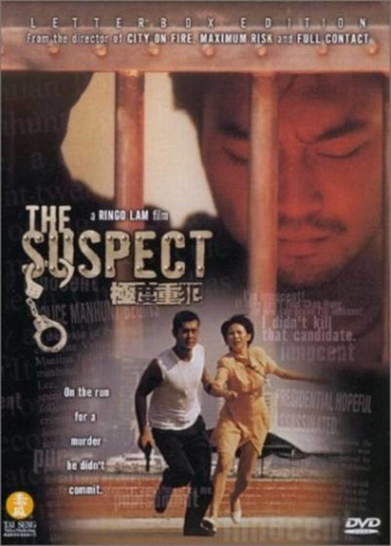 The Suspect (1998 film) movie poster