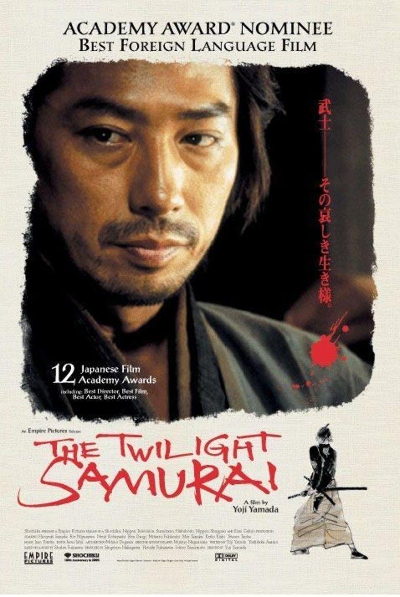 The Twilight Samurai movie poster