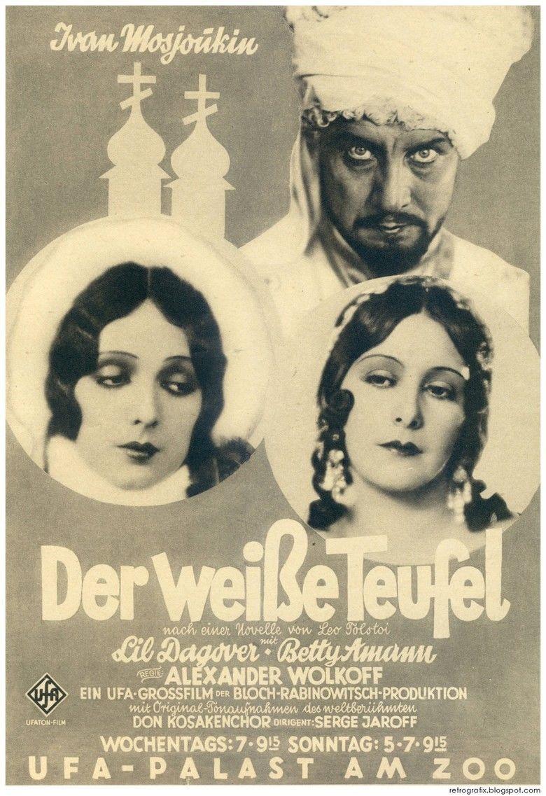 The White Devil (film) movie poster