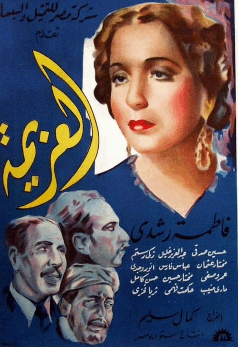 The Will (1939 film) movie poster