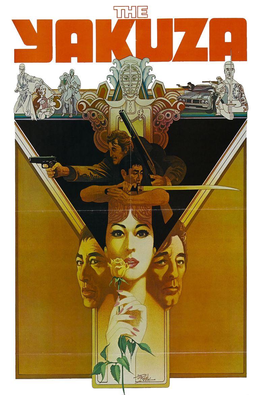 The Yakuza movie poster