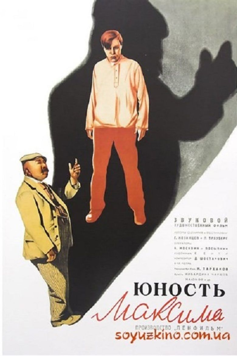 The Youth of Maxim movie poster