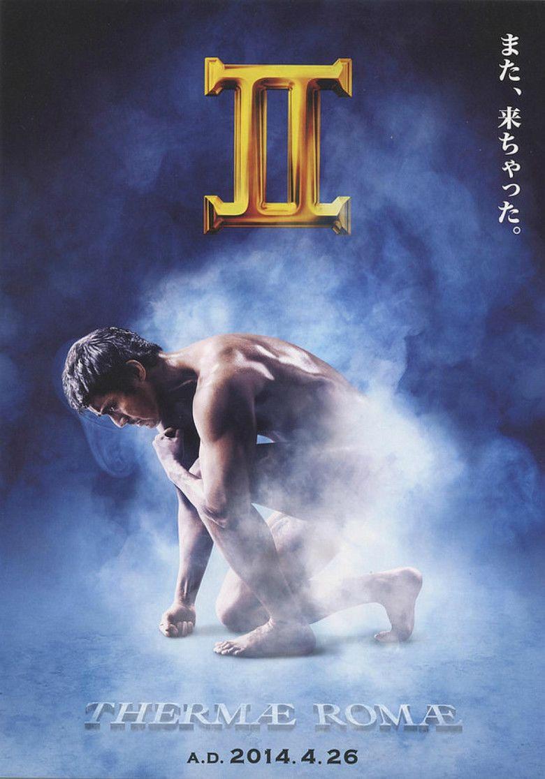 Thermae Romae II movie poster