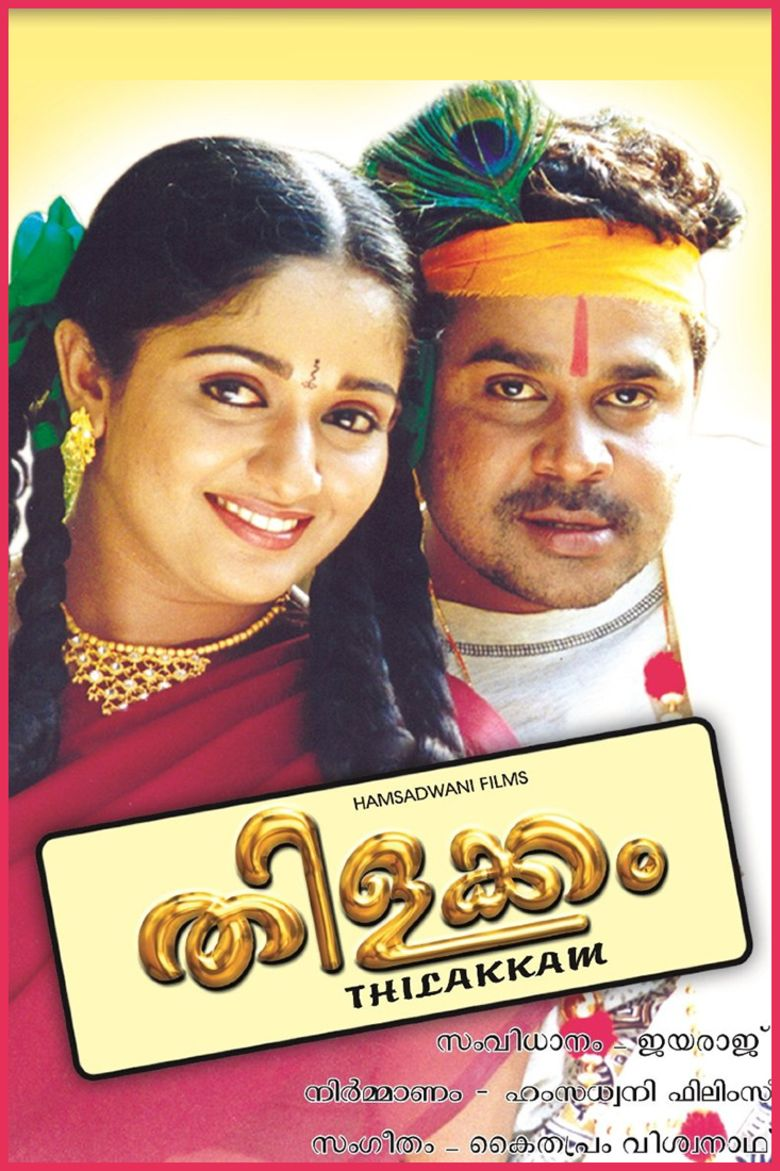 Thilakkam movie poster