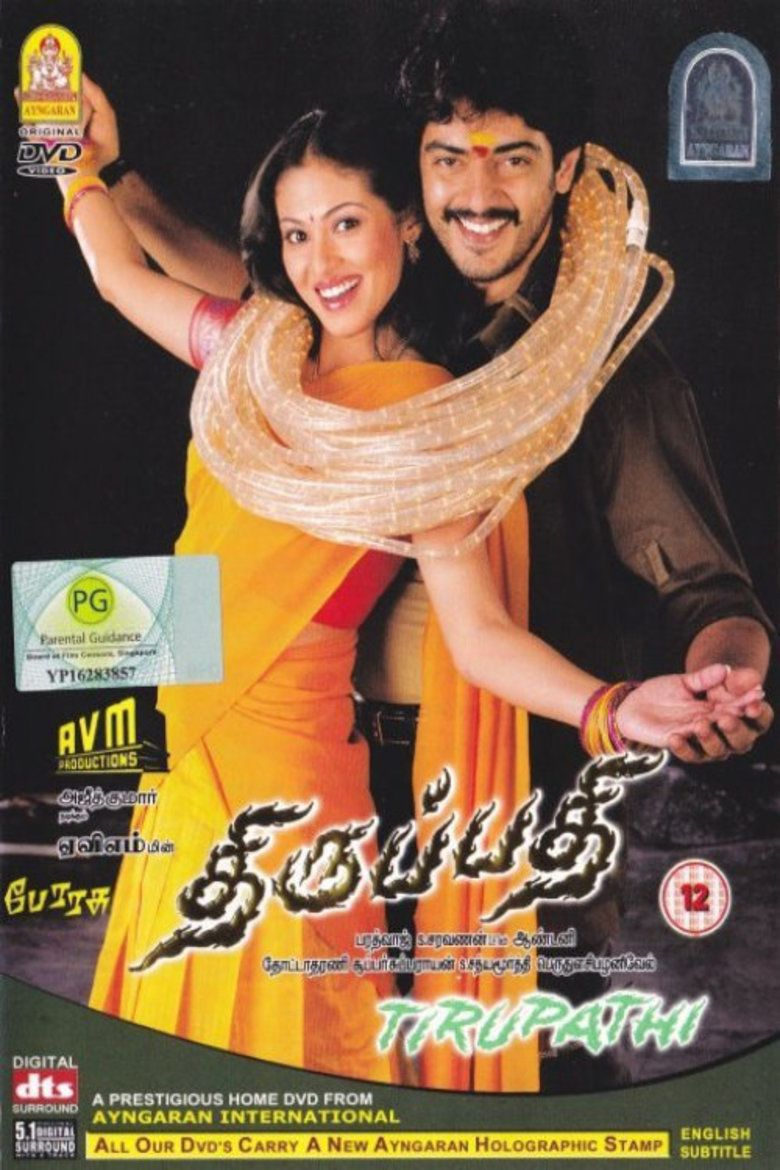 Trimurti Ka Insaaf (Thirupathi) 2019 Hindi Dubbed 720p HDRip 800MB