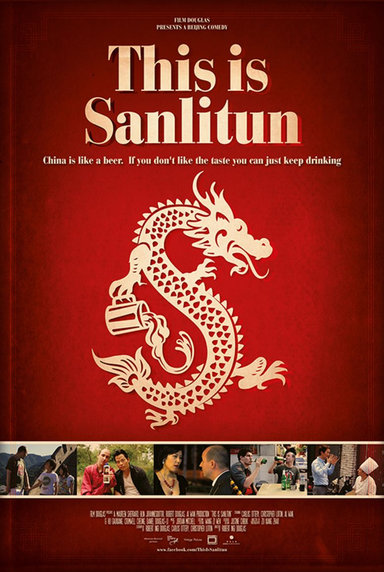 This Is Sanlitun movie poster
