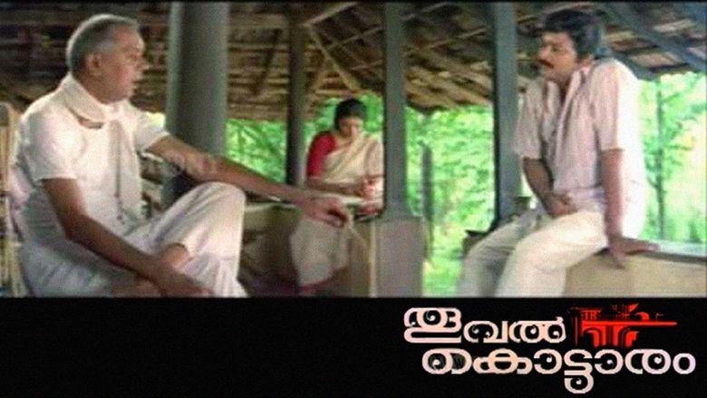 Thooval Kottaram movie scenes