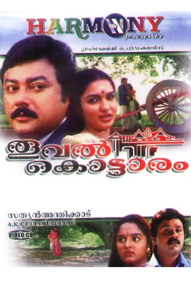 Thooval Kottaram movie poster