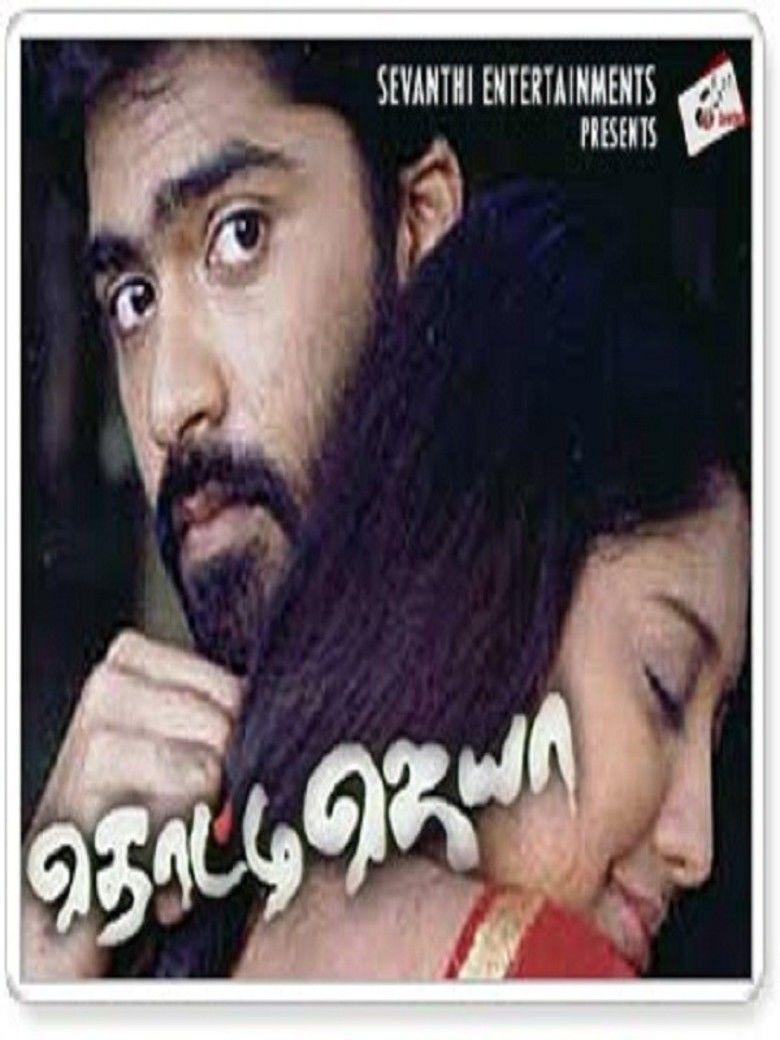 Thotti Jaya movie poster