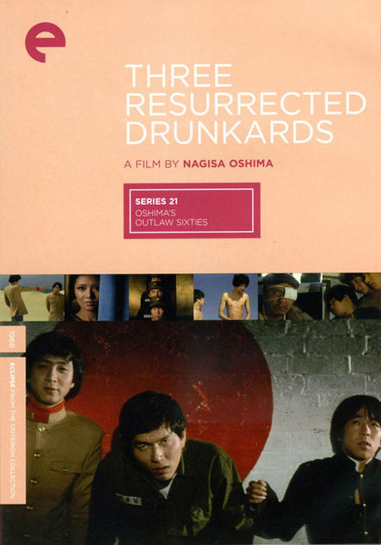 Three Resurrected Drunkards movie poster