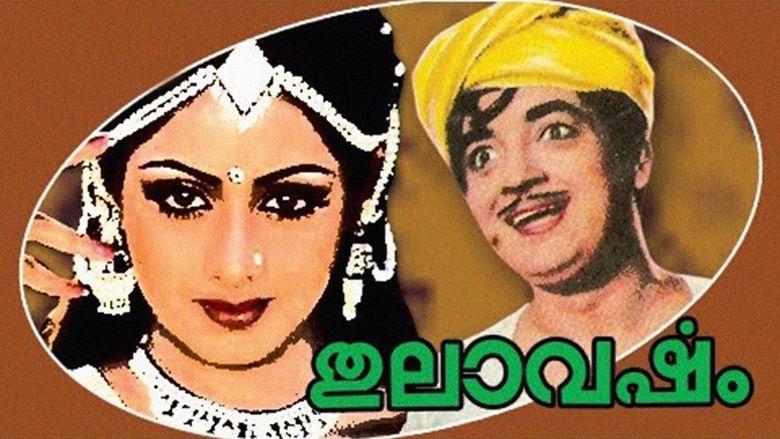 Thulavarsham movie scenes