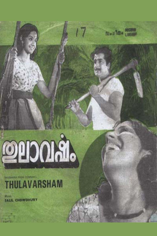 Thulavarsham movie poster