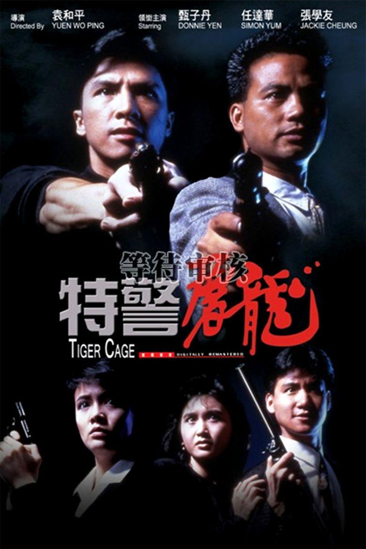 Tiger Cage (film) movie poster