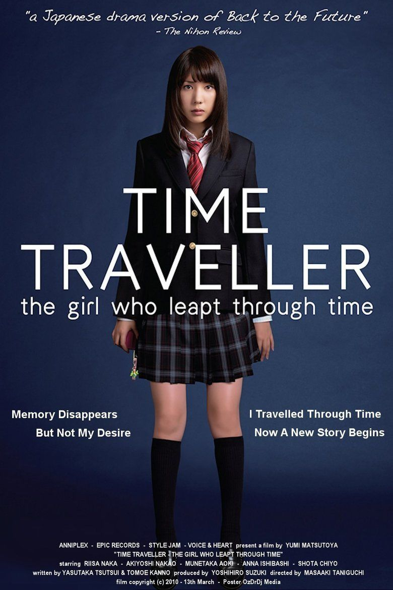 Time Traveller: The Girl Who Leapt Through Time movie poster