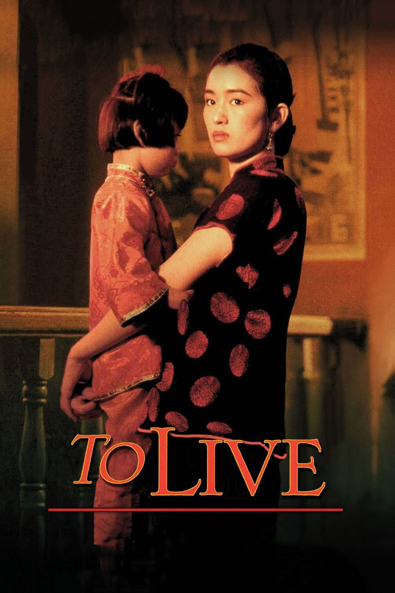 To Live (1994 film) movie poster