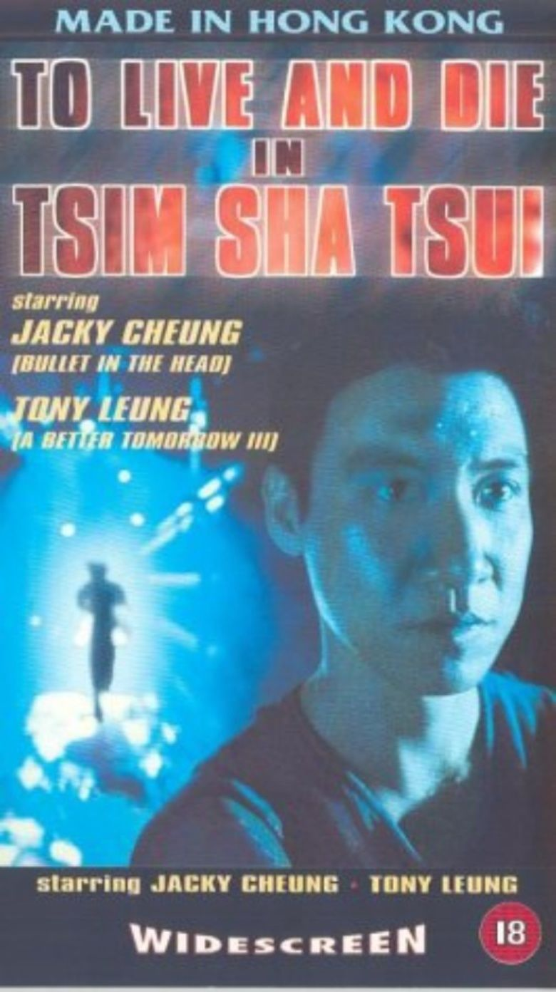 To Live and Die in Tsimshatsui movie poster