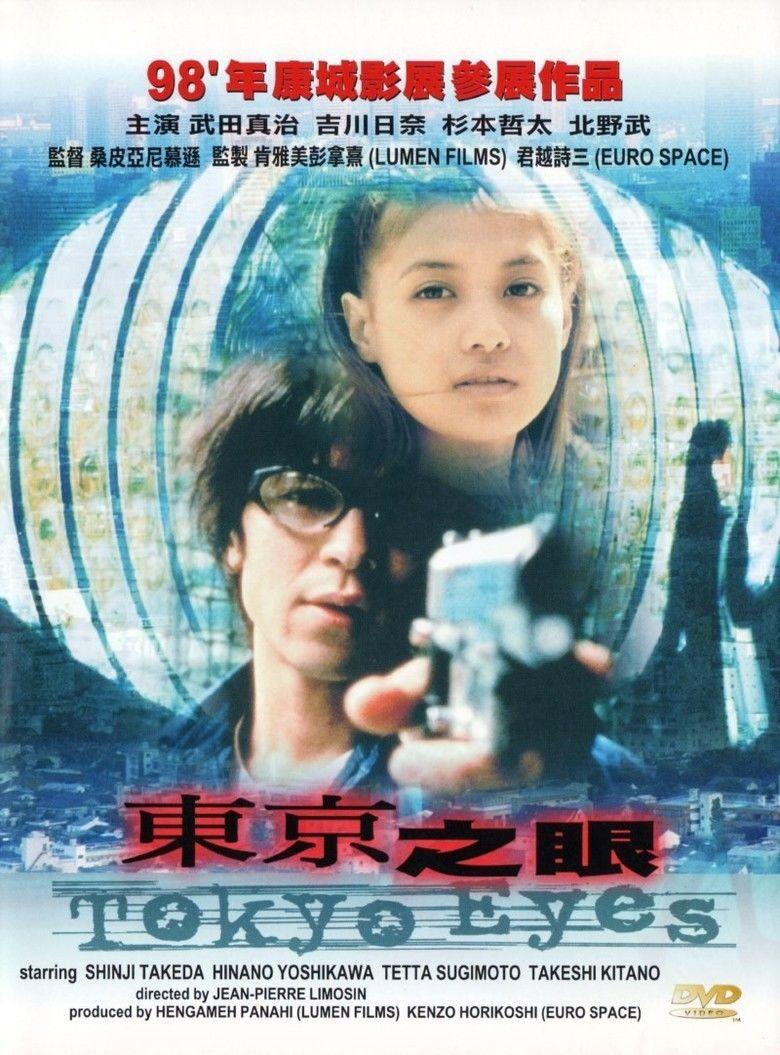 Tokyo Eyes movie poster