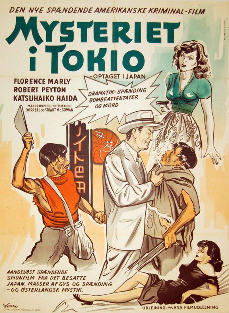 Tokyo File 212 movie poster