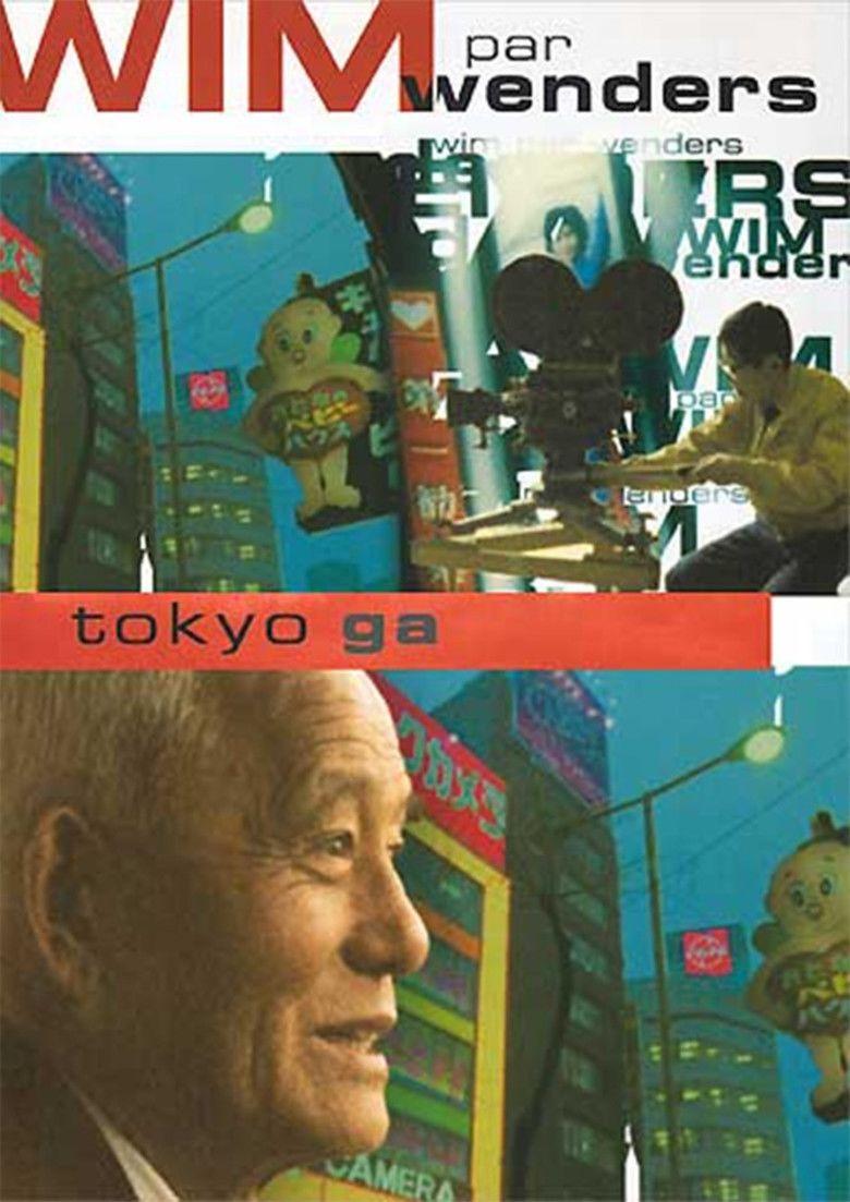 Tokyo Ga movie poster