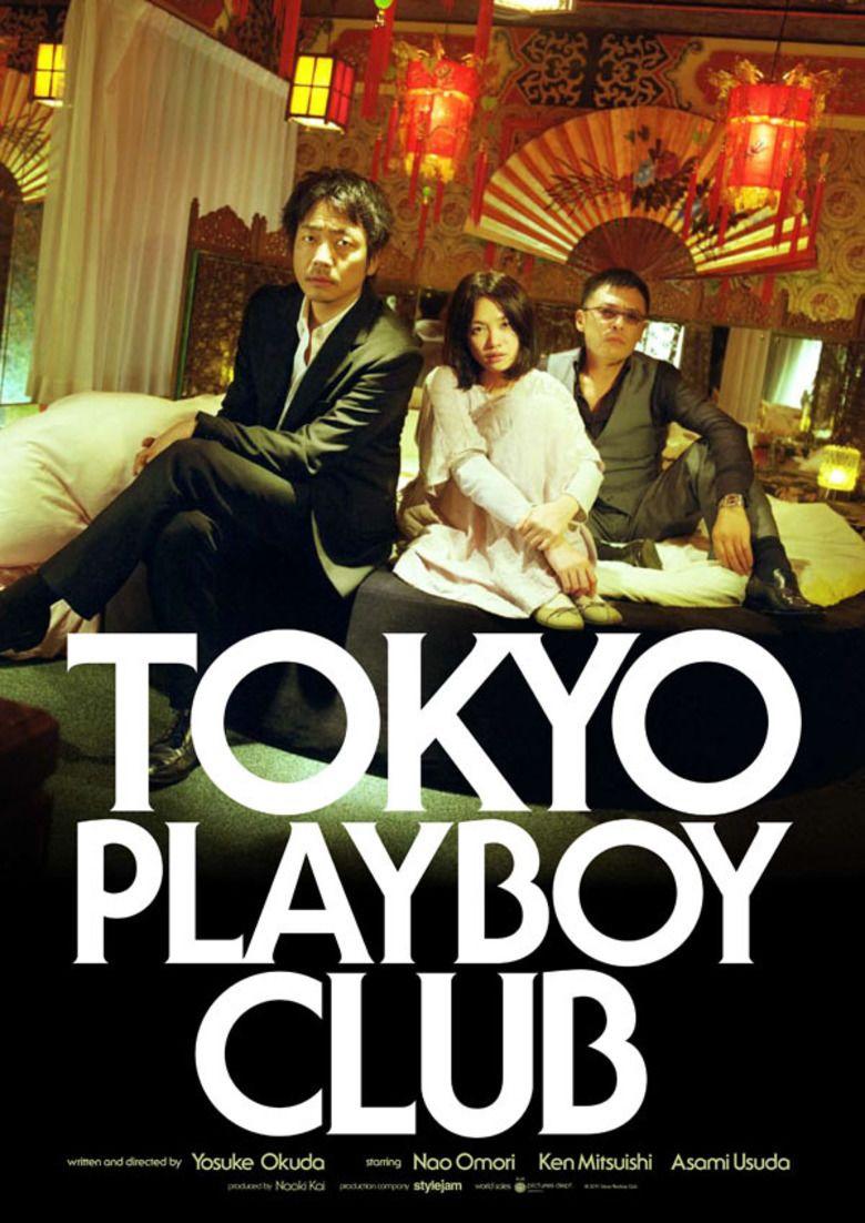 Tokyo Playboy Club movie poster