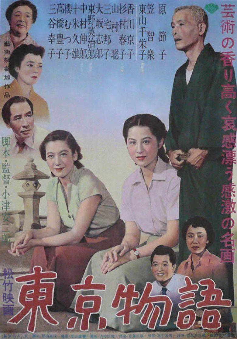 Tokyo Story movie poster