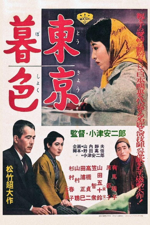 Tokyo Twilight movie poster