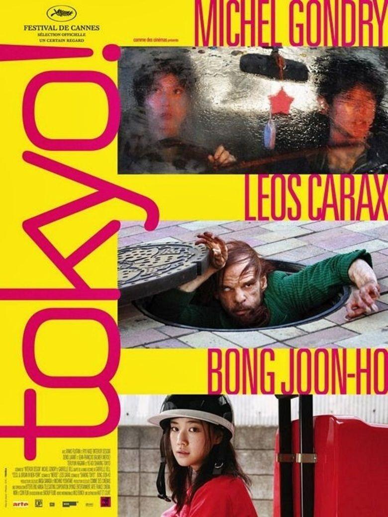 Tokyo! movie poster