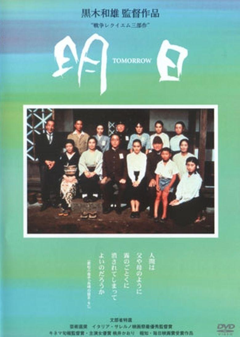 Tomorrow (1988 film) movie poster