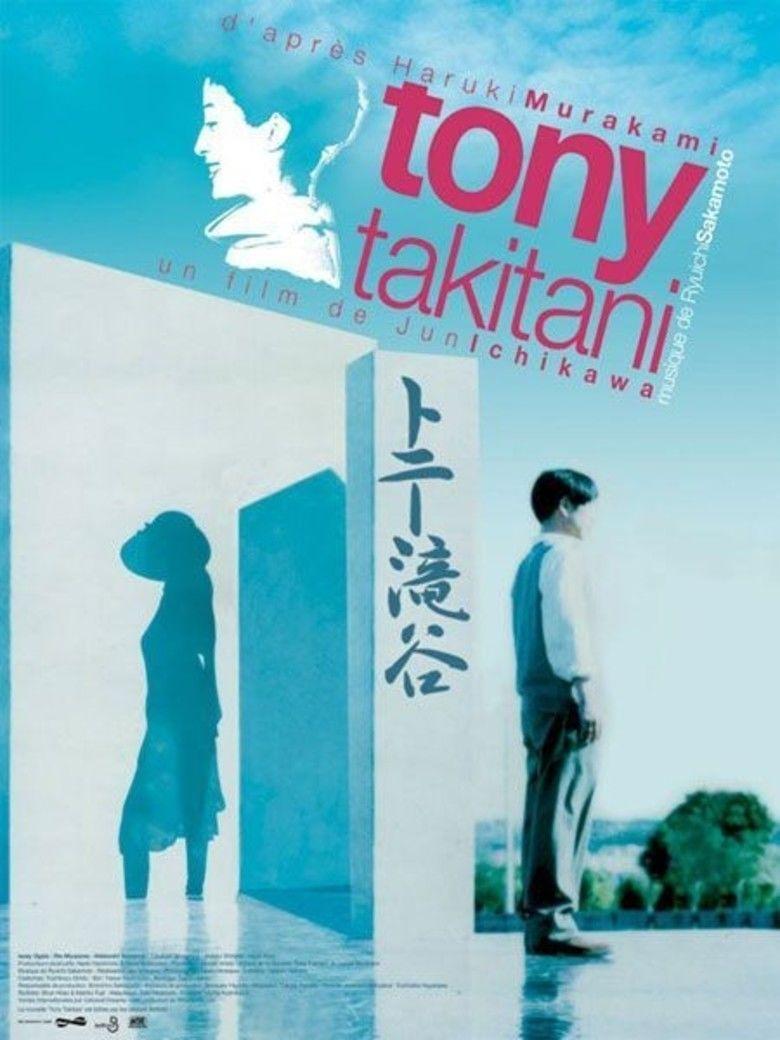Tony Takitani movie poster