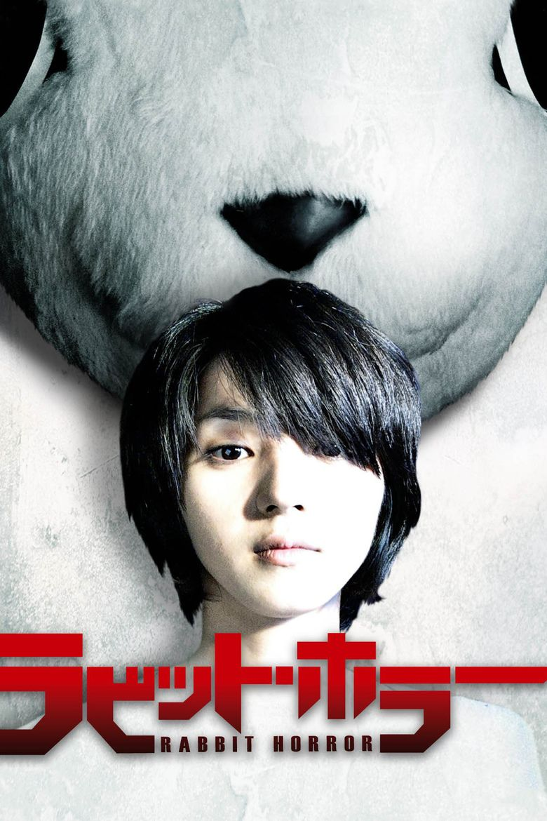 Tormented (2011 film) movie poster