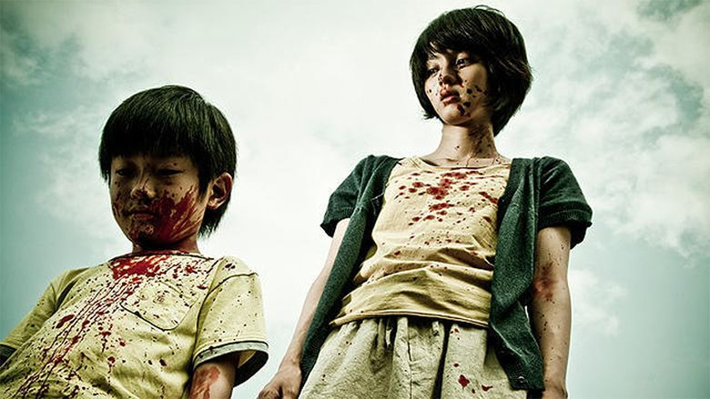 Tormented (2011 film) movie scenes