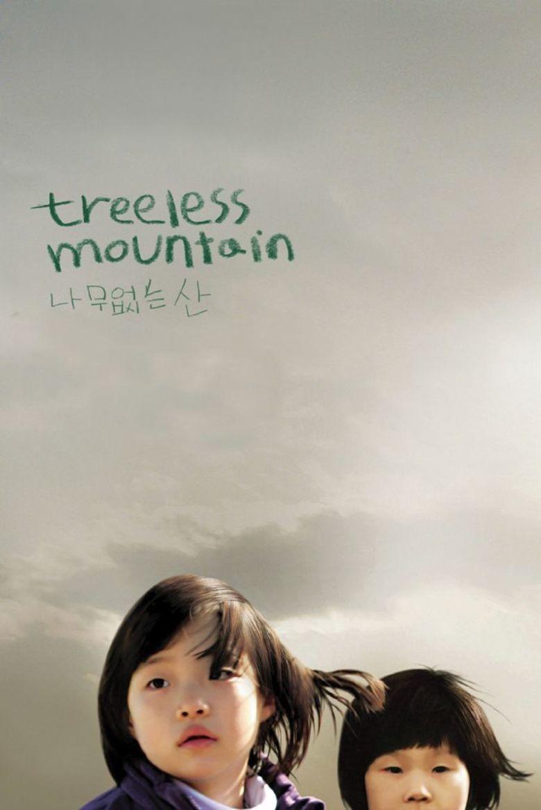 Treeless Mountain movie poster