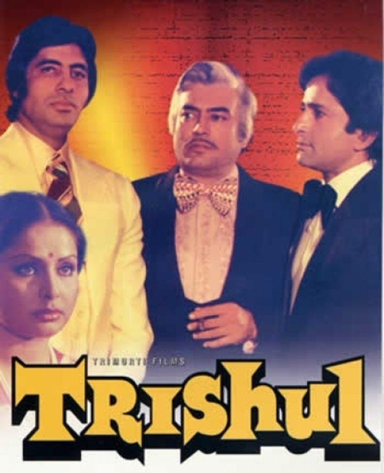 Trishul (film) movie poster