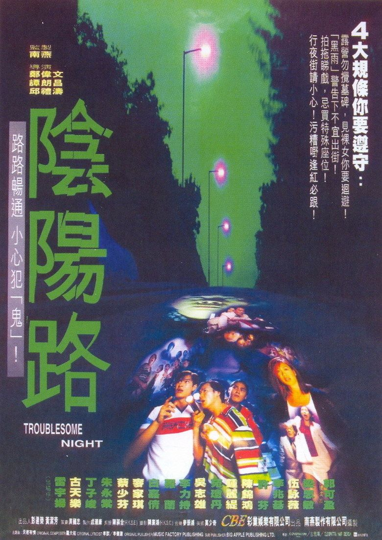 Troublesome Night movie poster