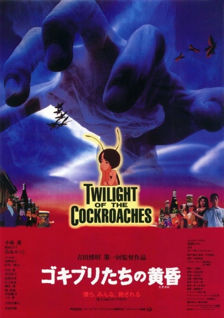 Twilight of the Cockroaches movie poster