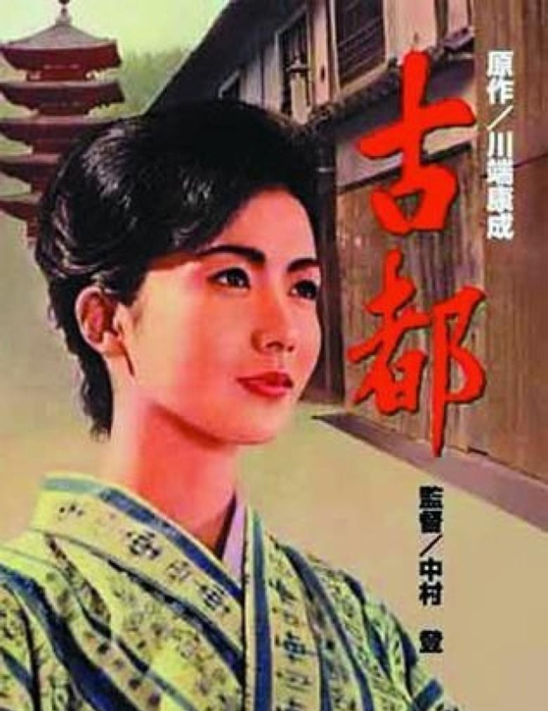 Twin Sisters of Kyoto movie poster
