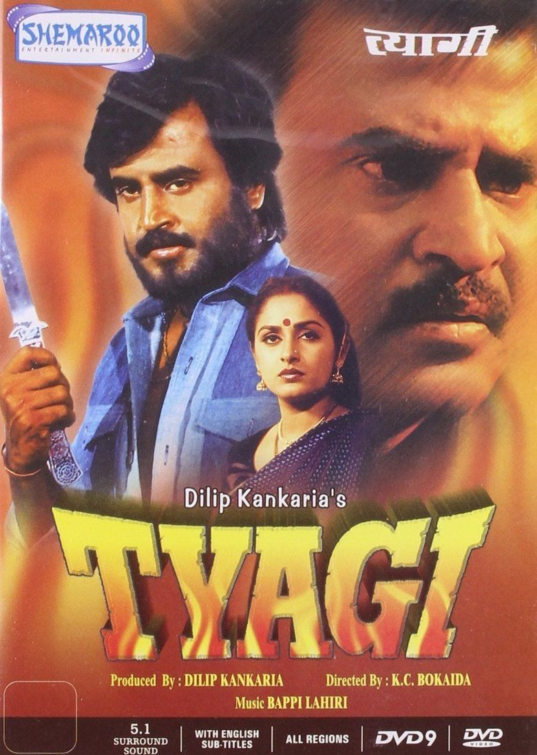 Tyagi (film) movie poster