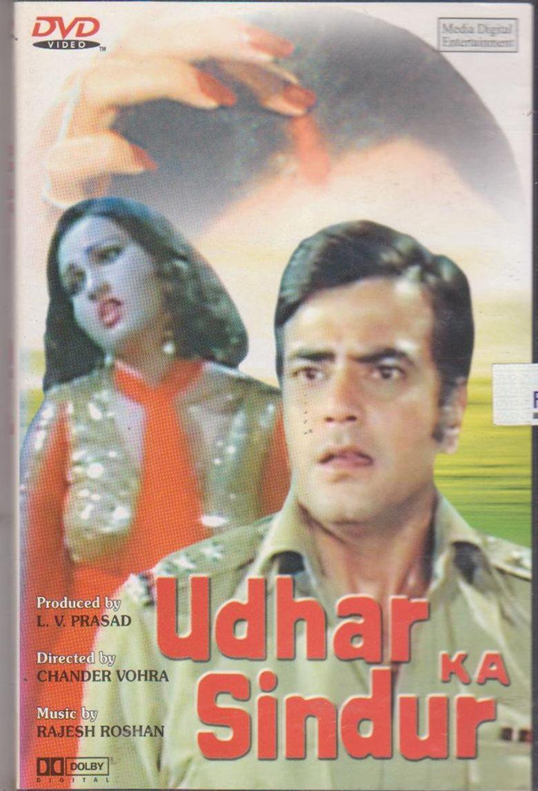 Udhar Ka Sindur movie poster