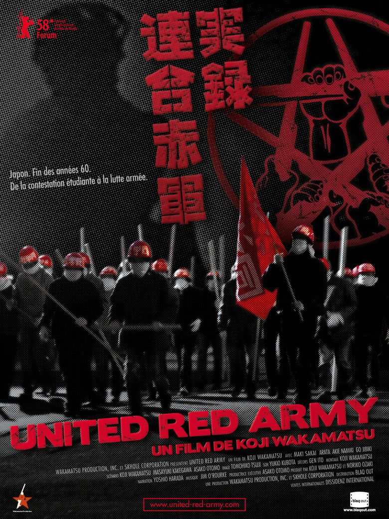United Red Army (film) movie poster