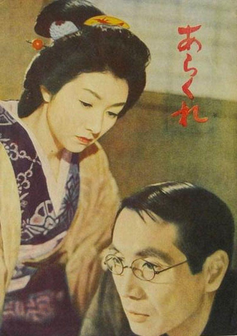 Untamed (1957 film) movie poster